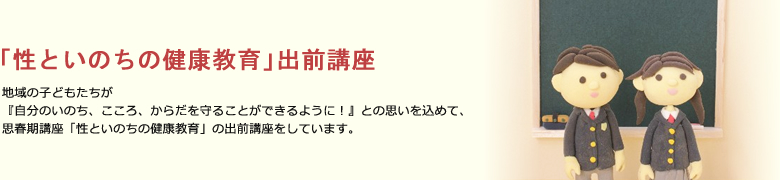 top_demae