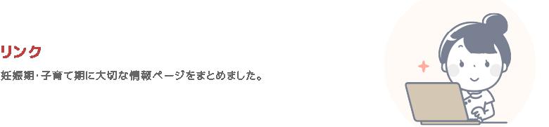 nw_top_link