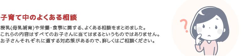 nw_top_qa1