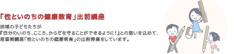 top_demae1