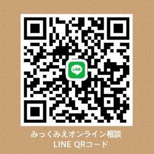 5F4BF218-41C2-4170-9987-A99952EAE9E5